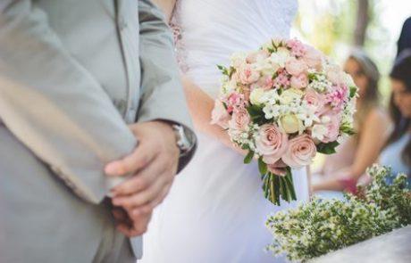 חתונה מרחוק: מושל ניו-יורק התיר חתונות דרך זום